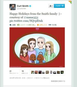 Holiday Card designed by Manami for the Smith Family Rockers.